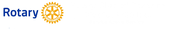 Rotary Club of Rosanna Inc
